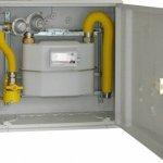 Instalace pro domovní přípojku plynu